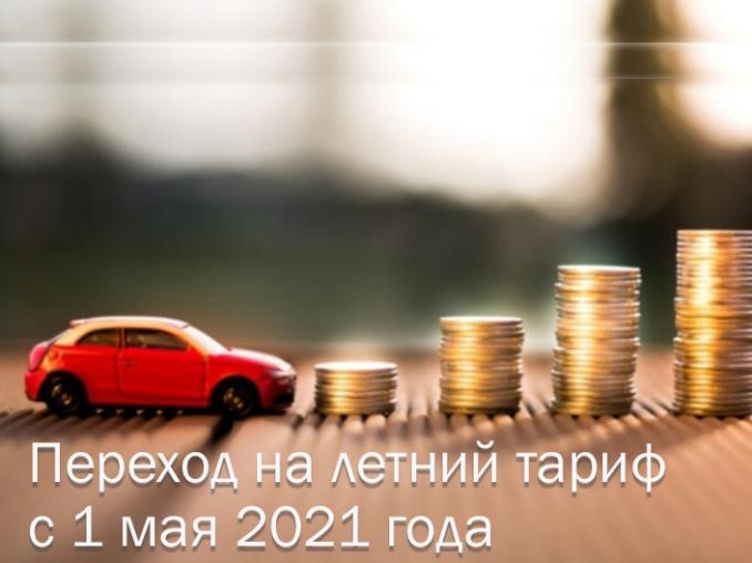 прокат авто цена Крым Симферополь